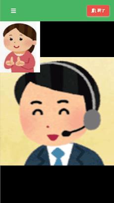 電話リレーサービスのおすすめ画像3
