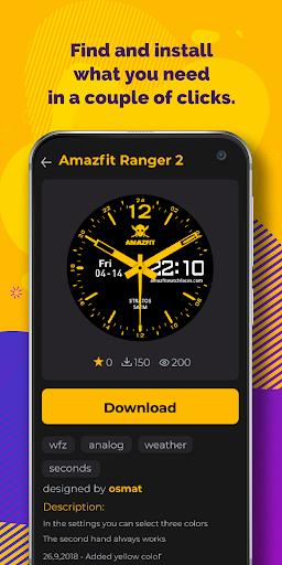 AmazFaces screenshots 8