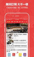 screenshot of 世界日報-華人資訊媒体,生活服務平台,全美華人首選