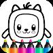 色ぬり お絵かき 子供 ゲーム ! 幼児 ペイント 塗り絵 - Androidアプリ