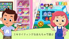 赤ちゃんのための私のTiziデイケア-赤ちゃんのゲームをするのおすすめ画像3