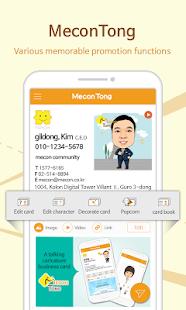 MeconTong - business card