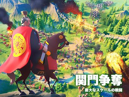 Rise of Kingdoms u2015u4e07u56fdu899au9192u2015 1.0.49.25 Screenshots 23