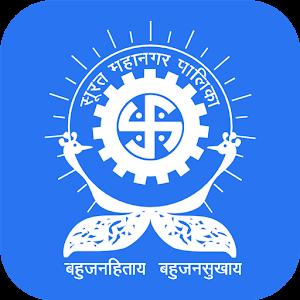 Surat Municipal Corporation  Citizens Connect