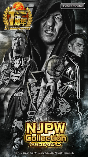 NJPW Collection 1.1.8 updownapk 1