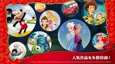 ディズニー マジカルえほんワールド 読み聞かせ&英語学習&パズルのおすすめ画像2