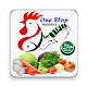 One Stop halal Food Download for PC Windows 10/8/7