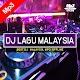 DJ Lagu Malaysia