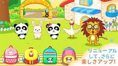 ベビー幼稚園 -BabyBus 幼児・子ども教育アプリのおすすめ画像4