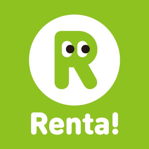 """まんが""""Renta!"""" 人気の漫画・コミックをお得にレンタルできる 品揃え最大級の漫画アプリ レンタ"""