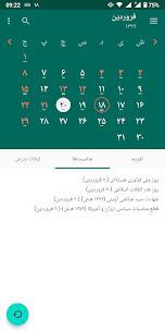 Persian Calendar 6.4.1 Apk 2