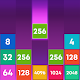 Download Drop Number: Number Puzzle 2048 For PC Windows and Mac