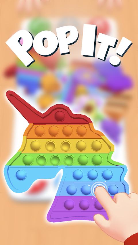 プッシュポップバブル交換ゲーム ポップイットトレードのおすすめ画像4