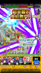 Hack Game Monster Strike TW apk free