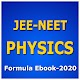 JEE NEET PHYSICS FORMULA EBOOK Download for PC Windows 10/8/7