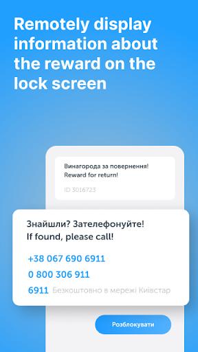 Mobile safety: searching, locking & tracking apktram screenshots 15