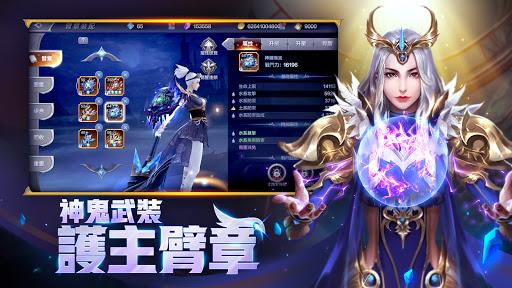 MU: Awakening u2013 2018 Fantasy MMORPG  screenshots 3