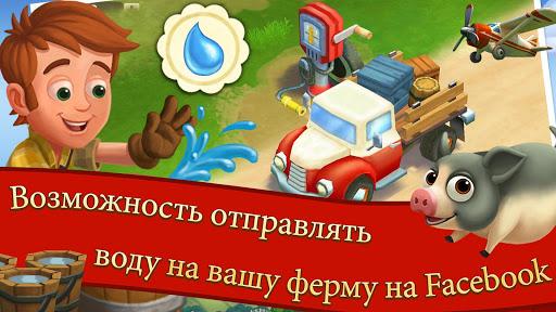 FarmVille 2 Cu0435u043bu044cu0441u043au043eu0435 u0443u0435u0434u0438u043du0435u043du0438u0435 apkdebit screenshots 5