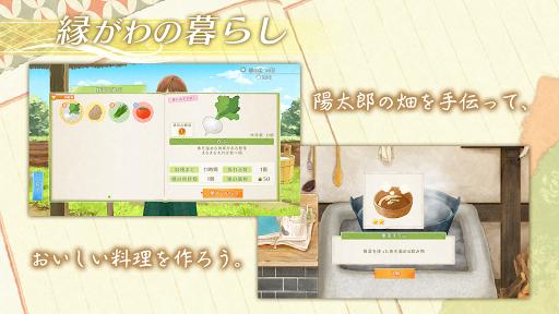 ENGAWADANSHI TO KEMONOTAN  screenshots 3