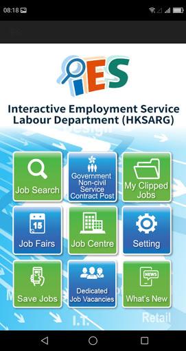 Interactive Employment Service  screenshots 1