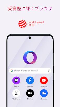 Opera Touch ウェブブラウザのおすすめ画像1