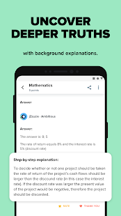 Brainly – The Homework App Screenshot