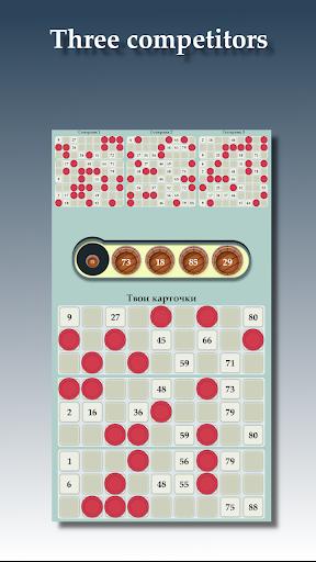 Lotto screenshots 2
