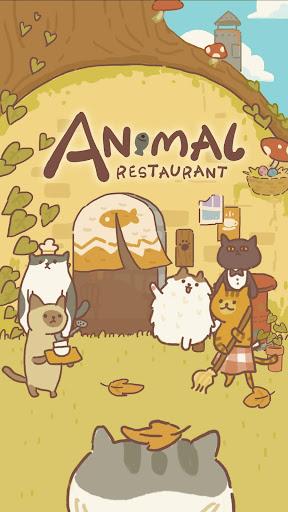 Animal Restaurant APK MOD Download 1