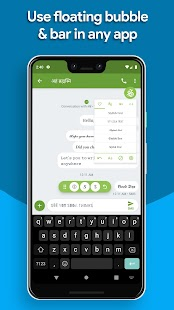Stylish Text - Fonts, Keyboard, Symbols & Emojis Screenshot