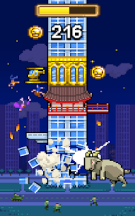 Tower Boxing