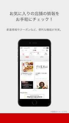 タカシマヤアプリのおすすめ画像4