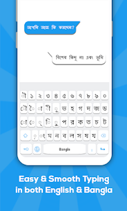 Bangla keyboard: Bengali Language For Pc – How To Install On Windows 7, 8, 10 And Mac Os 1