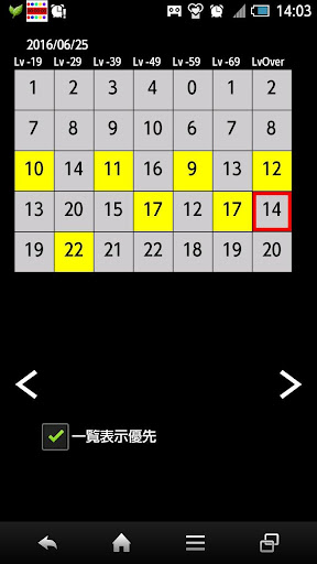 爆速テラバト時間割【メタルゾーン】ゲリラアラームツール For PC Windows (7, 8, 10, 10X) & Mac Computer Image Number- 5