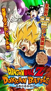Dragon Ball Z Dokkan Battle JP Mod 4.20.0 Apk (God Mod/High Attack) 1