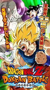 How to hack DBZDOKKAN for android free