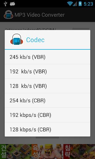 MP3 Video Converter  screenshots 2