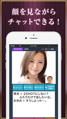 ビデオ通話が楽しめる大人のライブチャットアプリ「PiA」のおすすめ画像3