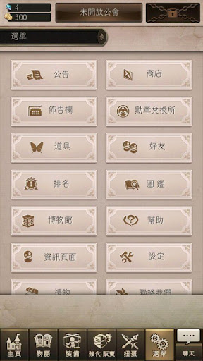 u6b7bu4ea1u611bu9e97u7d72 apkpoly screenshots 7