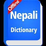 Nepali Dictionary Offline
