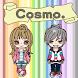 『三種混合欲張りスペース』COSMO(コスモ)