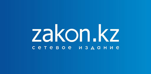 Приложения в Google Play – zakon.kz
