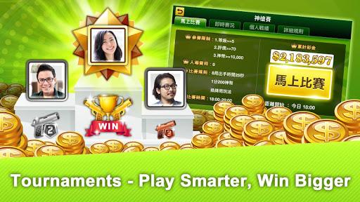 u5341u4e09u652f u795eu4f86u4e5f13u652f(13Poker,Thirteen, Chinese Poker) 11.7.2 screenshots 4