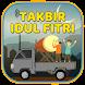 TAKBIR IDUL FITRI OFFLINE 2021 TERBARU