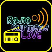 Burmese Radio Live Stations