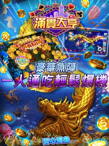 ManganDahen Casino - Free Slot 1.1.129 screenshots 19