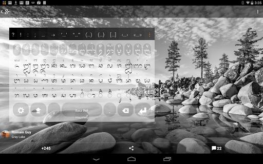 Balinese Keyboard font plugin For PC Windows (7, 8, 10, 10X) & Mac Computer Image Number- 6
