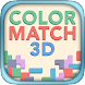 Color Match 3D - Free Block Puzzle Games in 3D - Androidアプリ