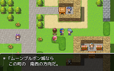 DragonXestra2 勇者モモタロウ列伝のおすすめ画像1