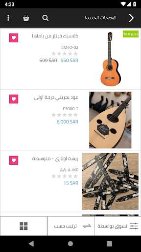 awtari screenshot 3