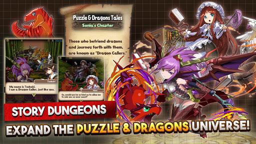 Puzzle & Dragons 18.5.0 screenshots 3